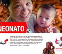 Cartolina Kit neonato